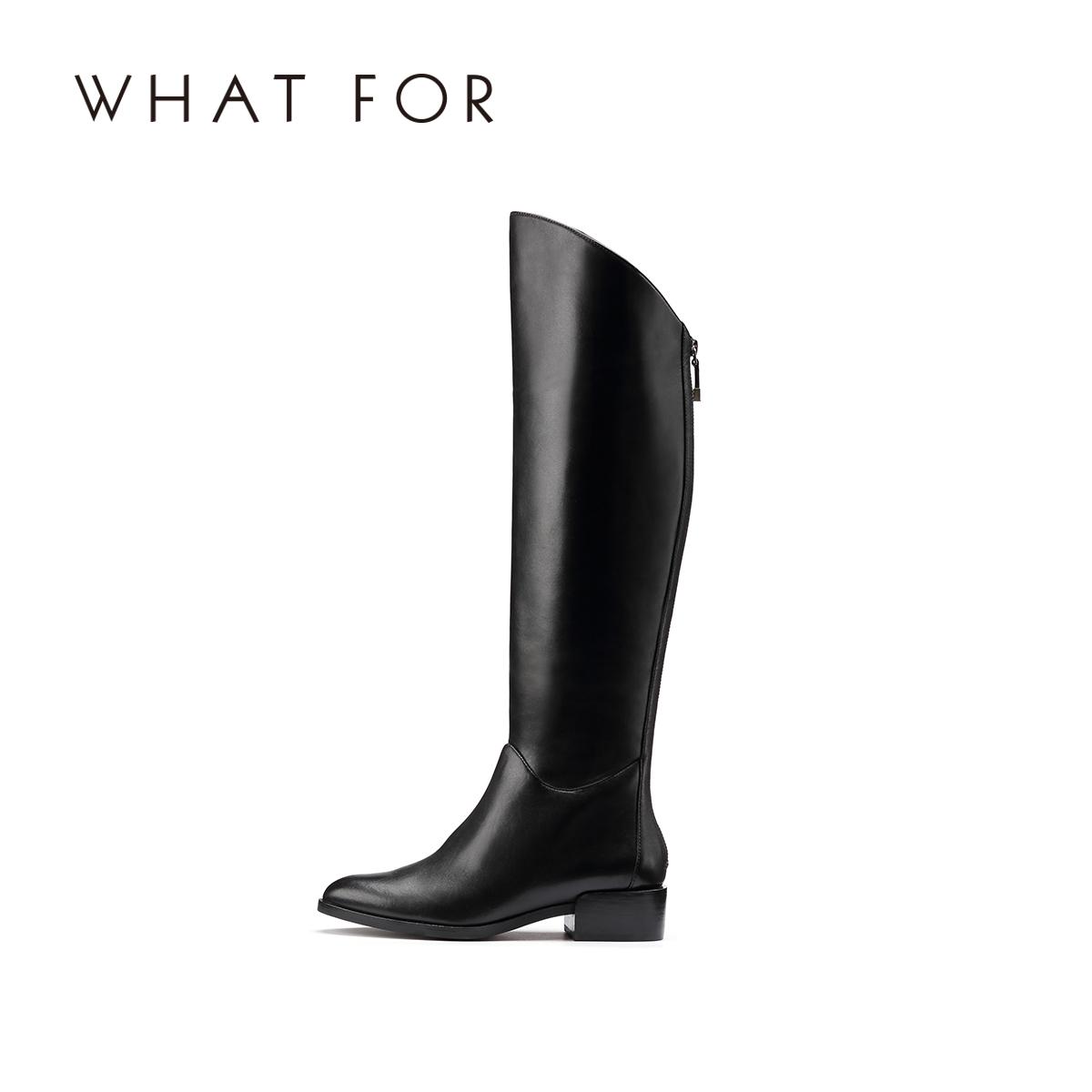 WHAT FOR 秋冬牛皮及膝靴直筒女士长靴骑士靴马靴 WF301L40267