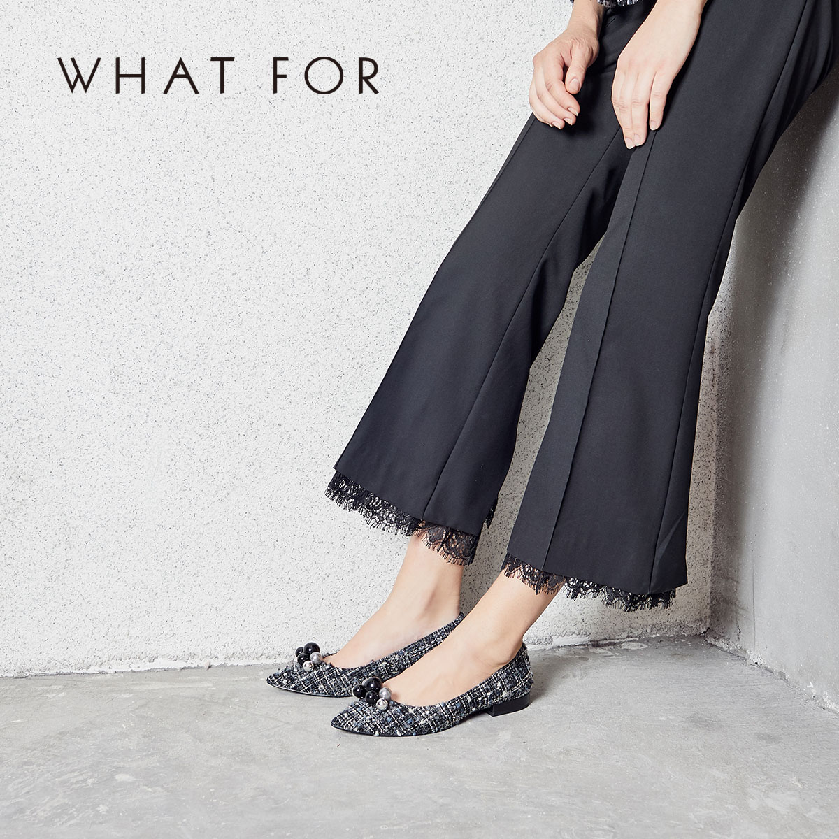 WHAT FOR2018秋季新款珍珠浅口尖头低跟平底鞋chic女单鞋