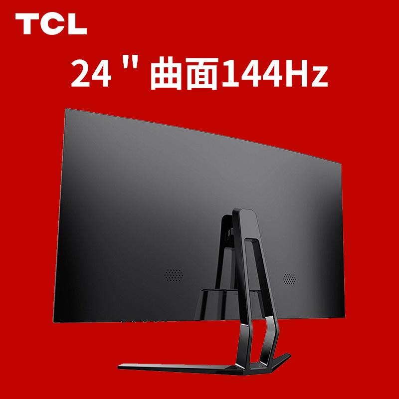 TCL曲面显示器 T24M6CG 24英寸电脑液晶屏电竞吃鸡游戏144hz 台式曲屏液晶电脑屏幕ps4便携外接显示屏HDMI