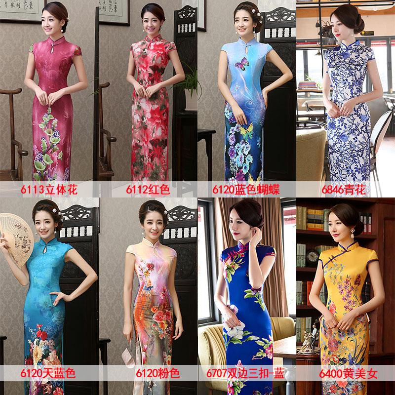 Cheongsam dress Yijia Hong 6113 2016