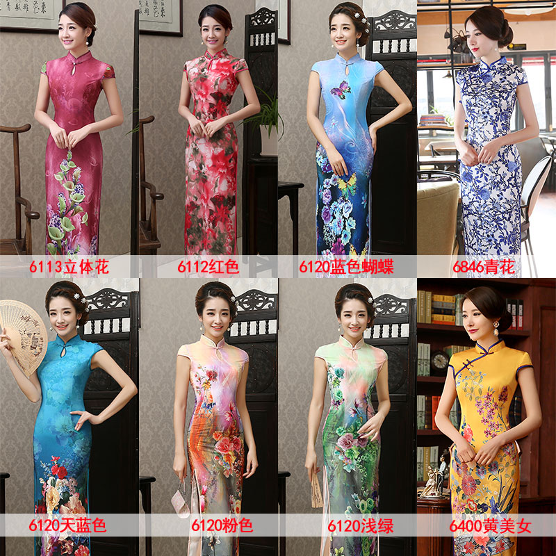 Cheongsam dress Yijia Hong 6113 2016