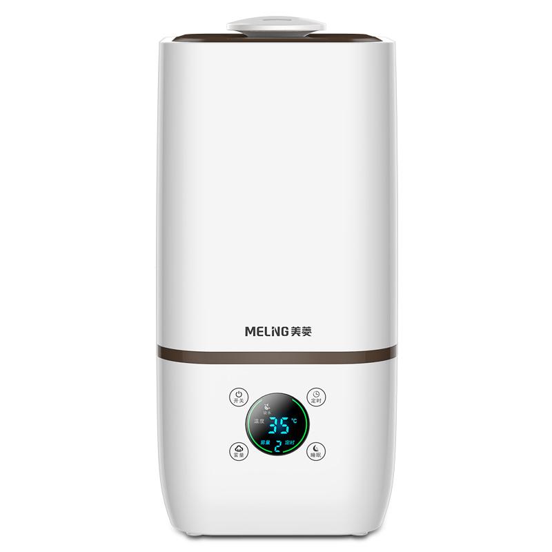 美菱智能加湿器家用卧室大容量静音办公室空调空气净化迷你香薰机