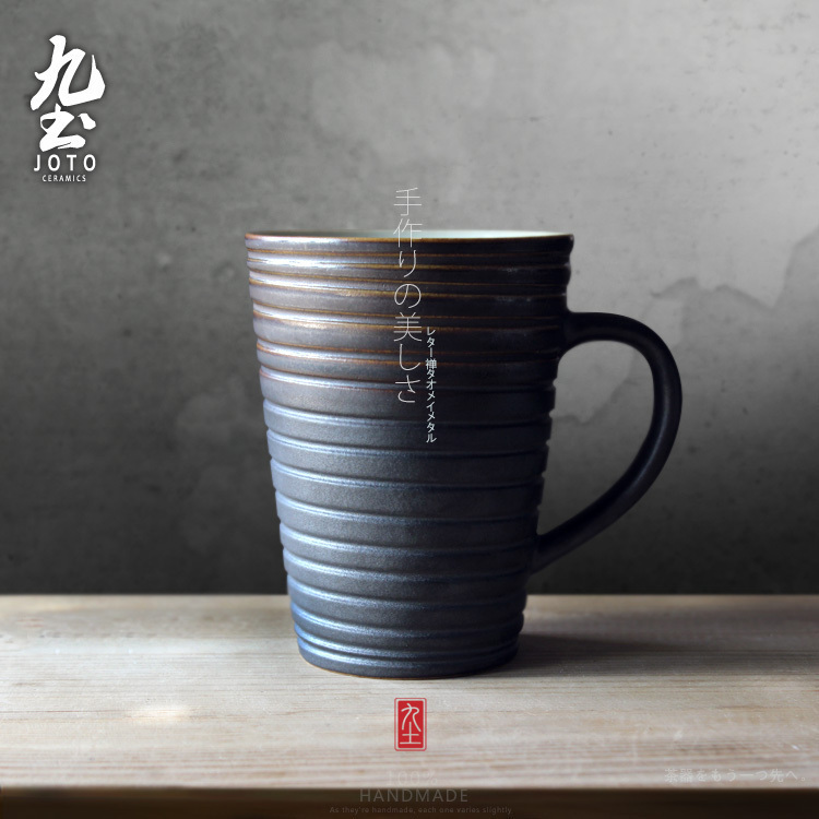 About Nine soil Japanese checking retro mark creative glass ceramic coffee cup milk cup move lovers gift cup