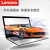 Lenovo / Lenovo 5000 I5 small influx of new thin and light notebooks student games this small trendy 5000
