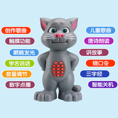 Intellectual toys, dolls Cat Bell Music