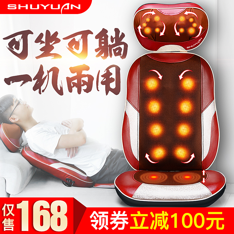 Массажное устройство для шеи и плеч Shu Yuan