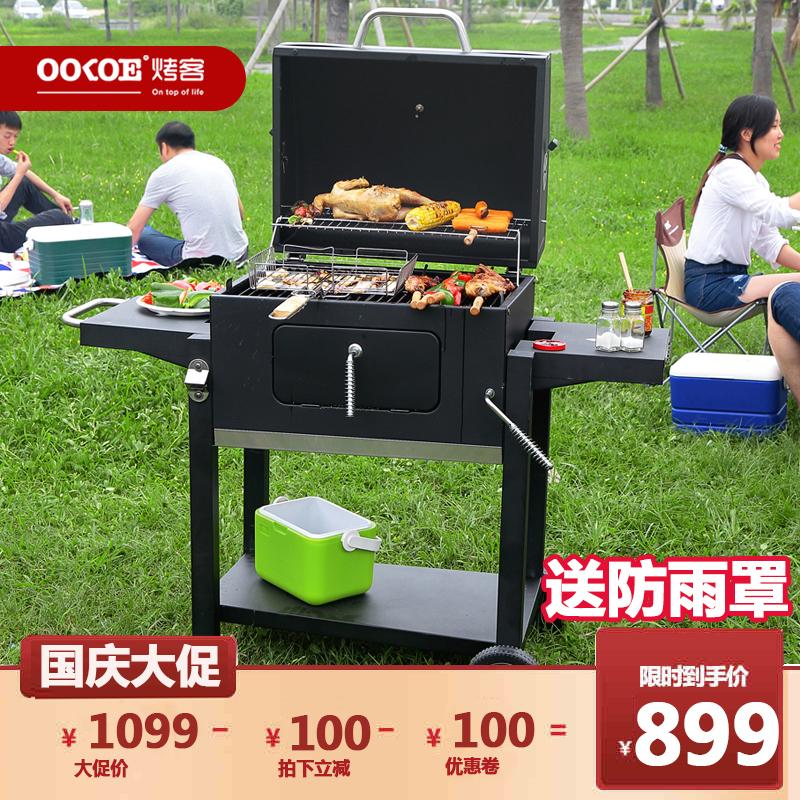 花园别墅烧烤炉子户外BBQ烧烤架大号家用加厚木炭烤肉架子5人以上