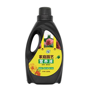 营养液养花肥料通用型盆栽植物家用绿萝发财树富贵竹多肉水培花卉