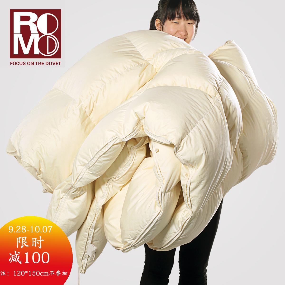 Romo-绒慕私人定制 羽绒被95白鹅绒被冬被单人儿童婴儿加厚被芯