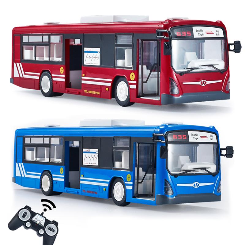 双鹰遥控公交车大号电动儿童玩具巴士仿真充电公共汽车男孩车模