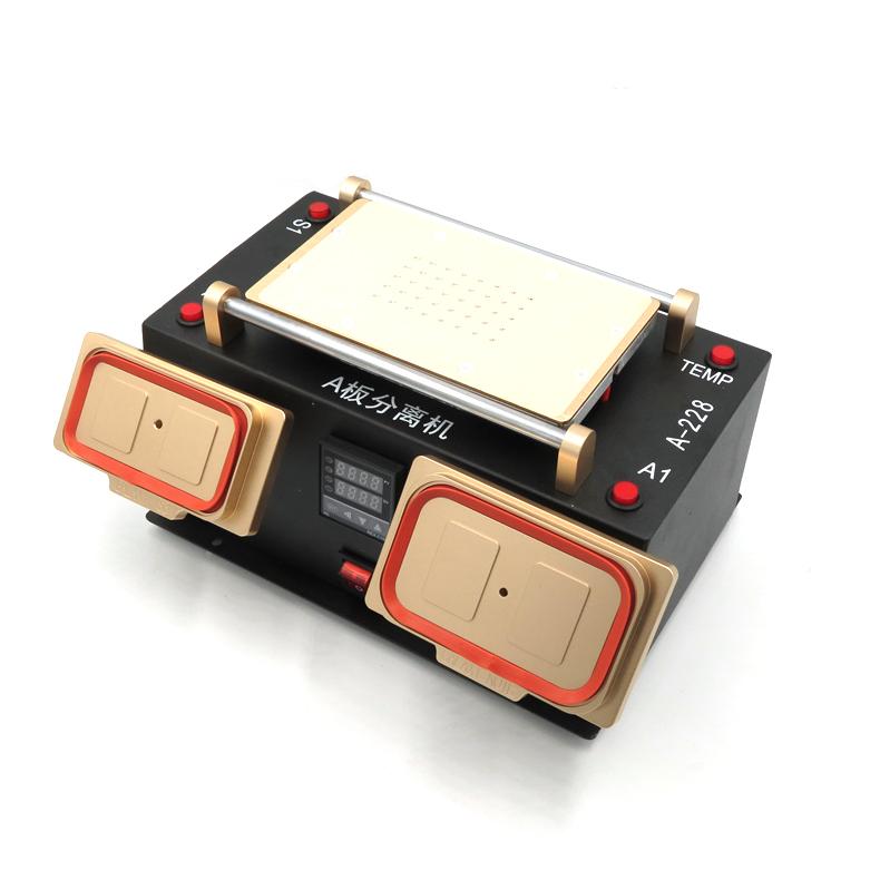 三合一A框分离机手机屏幕分离机 总成拆分机 爆屏修复设备