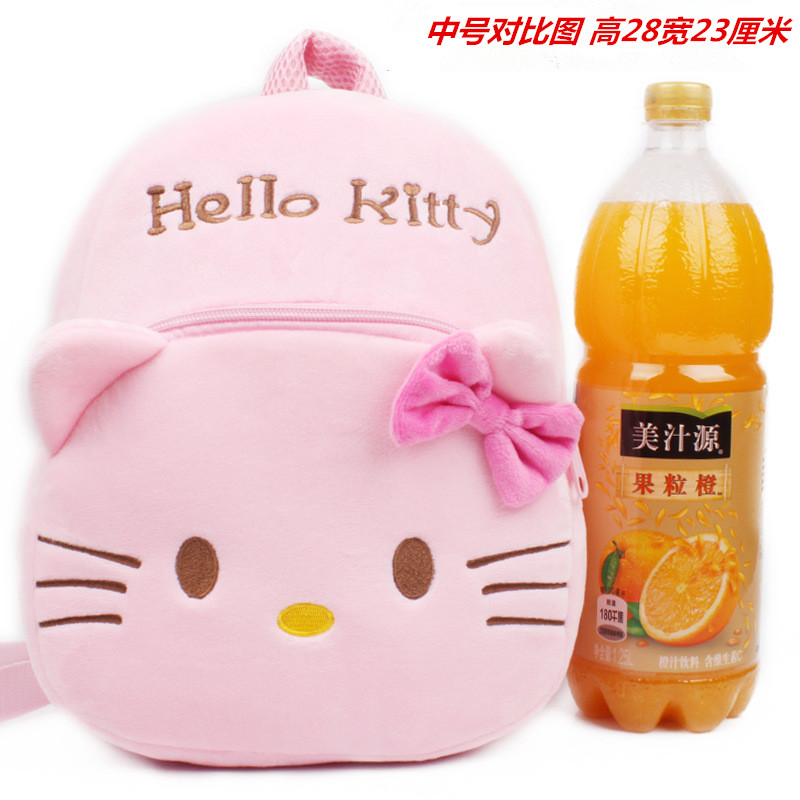 Korean version of the cartoon cute baby baby backpack men and women young children mini bag 1-3 years old shoulder bag bag tide