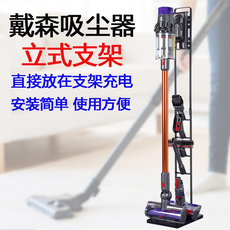 BUBM适配dyson戴森吸尘器支架V10 V8 V7 V6置物落地收纳支架日本