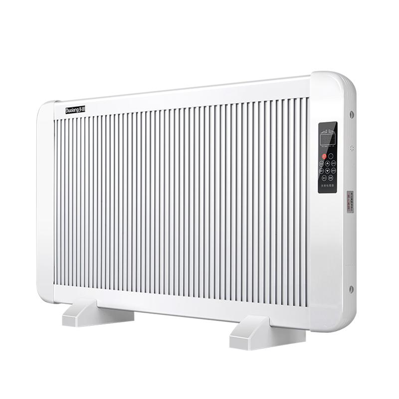 多朗碳晶取暖器家用节能电暖器碳纤维电暖气片壁挂墙暖立式暖风机