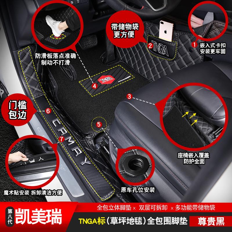 专用于18款丰田八代凯美瑞脚垫全包围皮革丝圈脚垫防脏耐磨改装