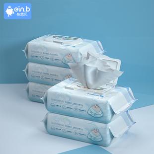 怡恩贝婴儿柔湿巾纸巾幼儿新生大包装特价宝宝家用手口专用屁成人