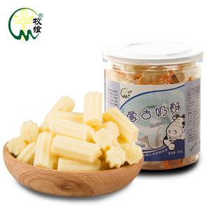 牧飨奶条奶酥 酸奶疙瘩内蒙古特产零食儿童酸奶酪条王珞丹零食