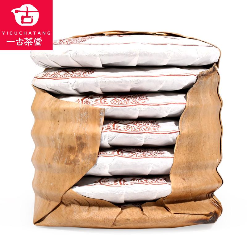 7片整提5斤笋壳装 一古茶堂 普洱茶熟茶 布朗古茶 云南七子饼茶叶