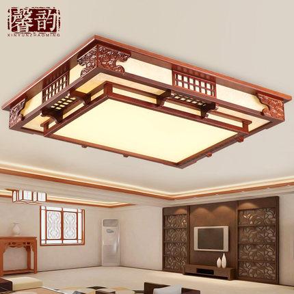 馨韵中式客厅吸顶灯实木大气灯具led长方形卧室书房餐厅灯饰D5085