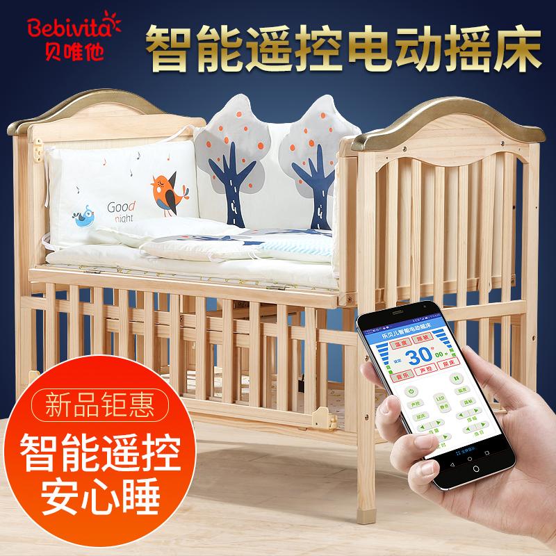 贝唯他婴儿床实木电动摇篮床智能新生儿多功能宝宝bb拼接大床