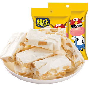 嘉士柏花生牛轧糖500g*2袋装手工牛扎糖喜糖果散装办公室休闲零食