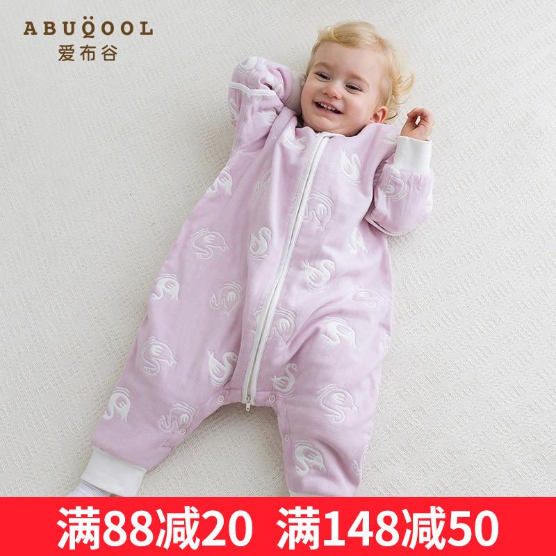 爱布谷宝宝睡袋秋冬季薄款儿童纯棉分腿纱布四季通用婴儿防踢被子