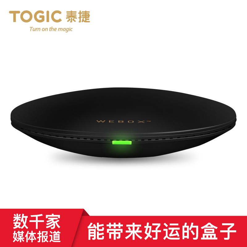 WeBox-泰捷 WE30PRO八核网络机顶盒高清wifi安卓电视盒子16G闪存