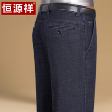 Jeans for men Fazaya th35070