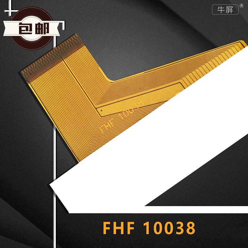 牛屏 MJK-0621-FPC 触摸屏FHF 10038外屏10.6寸平板电脑手写屏幕