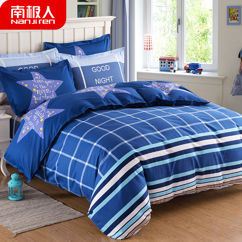 南极人纯棉四件套全棉网红床上用品简约被套床单三件套1.5m1.8米