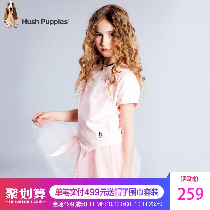 暇步士童装女童2018新款夏装圆领短袖T恤儿童吊带连衣裙两件套装