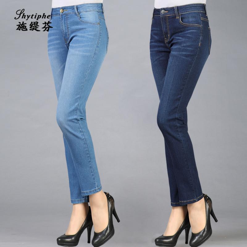 妈妈九分裤女牛仔裤春夏季薄款高腰直筒弹力女裤显瘦修身中年裤子