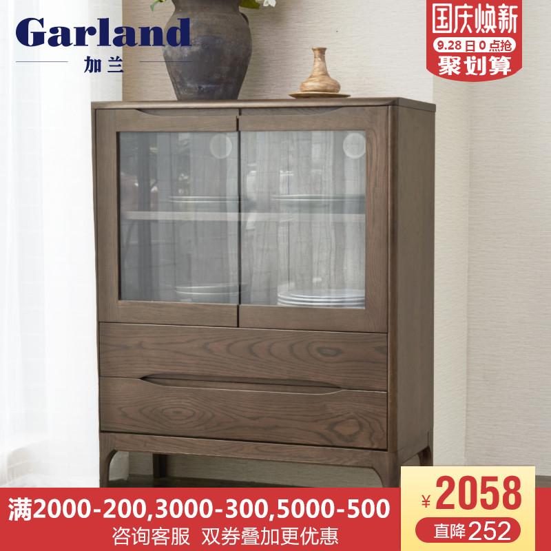加兰纯实木酒柜日式橡木黑胡桃木色餐边柜现代简约储物柜组合新品