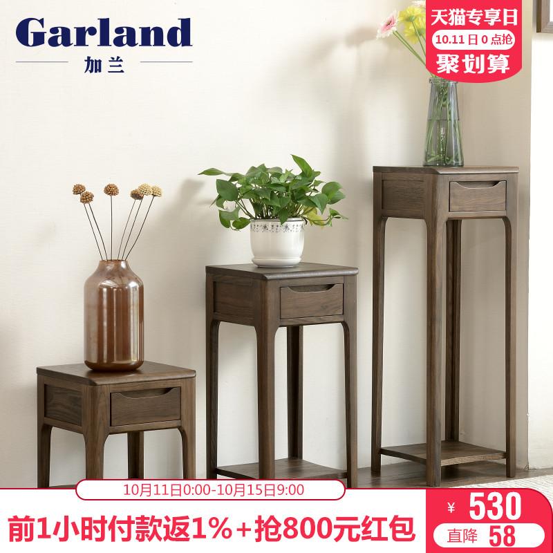 加兰纯实木花架子日式橡木胡桃木色带抽屉室内客厅花盆架置物架