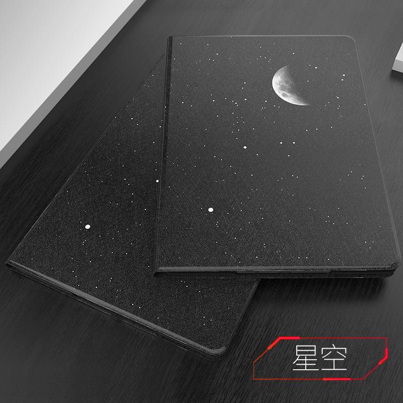 ipad air2保护套air超薄全包防摔1苹果平板电脑ipad5-6壳A1566创意9.7英寸文艺男女A1474新款ipadair皮套潮牌