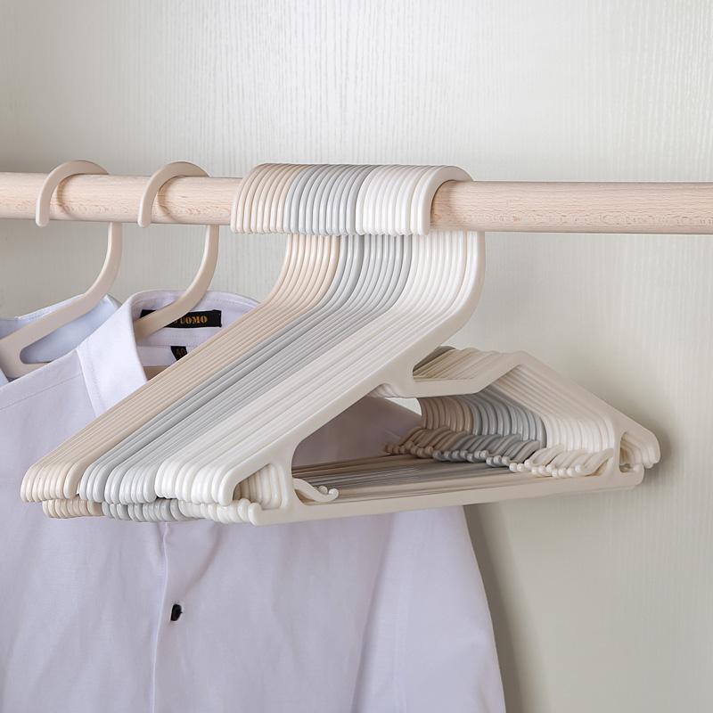 30支日式简约成人塑料无痕挂衣架批发家用多功能防风衣服架衣撑子