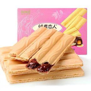 純真戀人北海道早餐夾心巧克力威化餅干