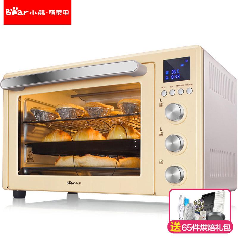 小熊智能电烤箱家用烘焙蛋糕多功能32升大容量全自动烤箱小型迷你