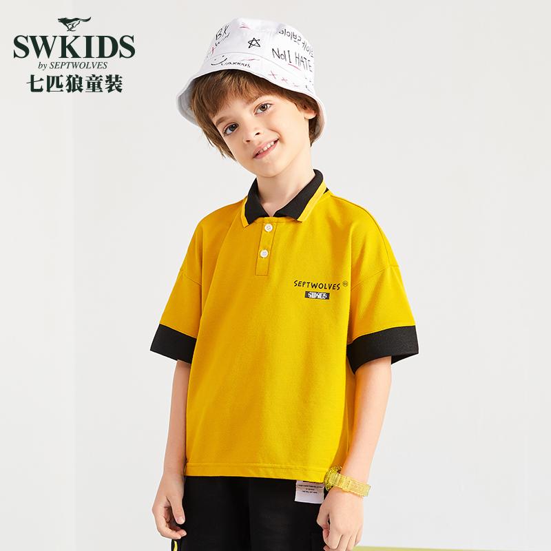 七匹狼男童短袖T恤儿童翻领polo衫2020夏新款中大童拼色半袖上衣
