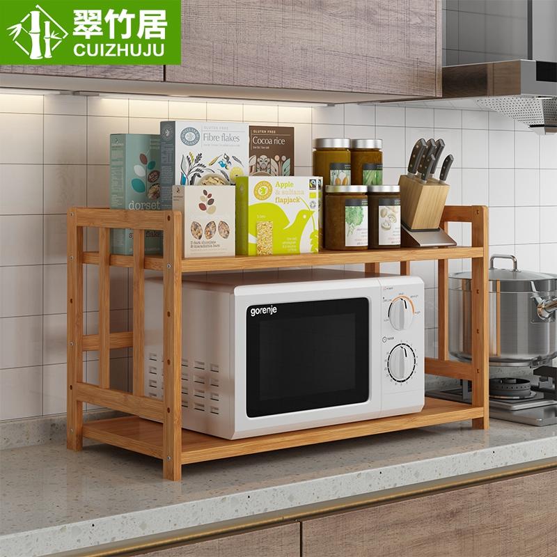 竹木厨房置物架落地式多层微波炉架子收纳架放锅烤箱家用省空间