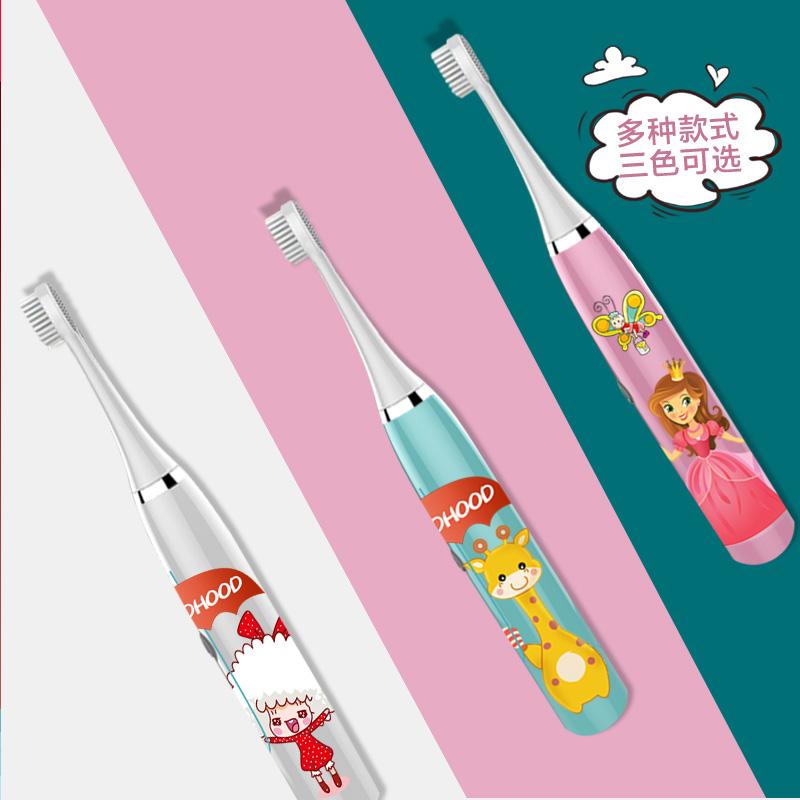 儿童电动牙刷1-2-3-4-5-6-12岁小孩宝宝非充电式软毛防水卡通牙刷