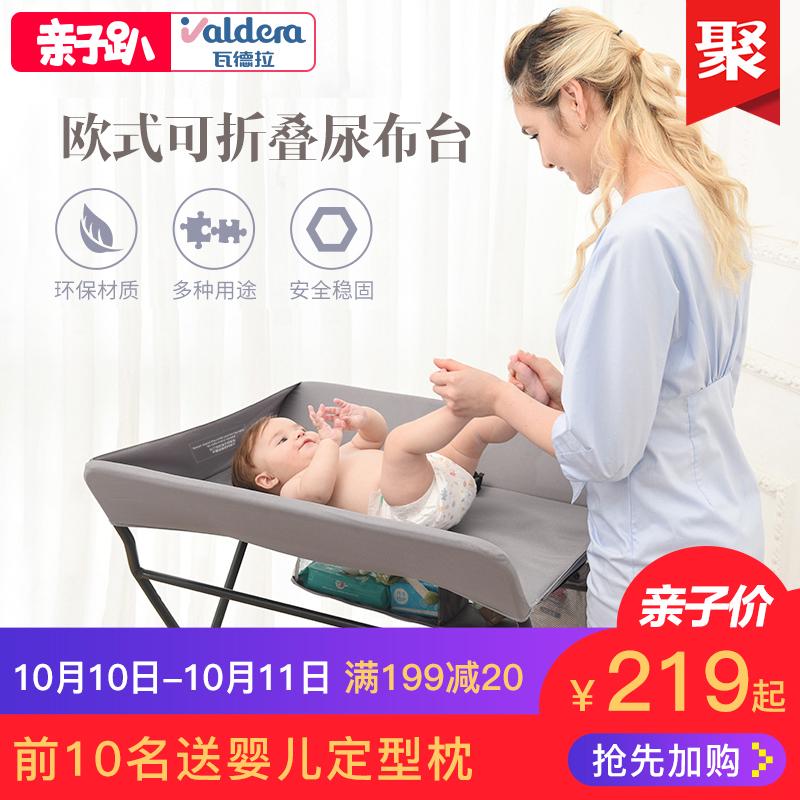 婴儿换尿布台宝宝按摩护理台新生儿抚触台换衣换尿片多功能可折叠