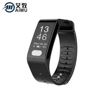 艾牧智能血压手环男心电图心率防水多功能运动计步器老人苹果手表