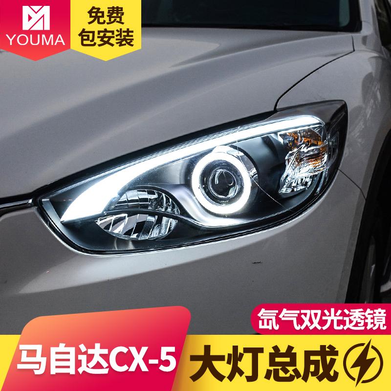 专用于马自达CX-5大灯总成改装LED日行灯天使眼透镜氙气大灯总成
