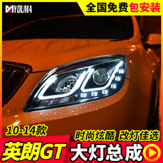лампа Product dimension Gt Led