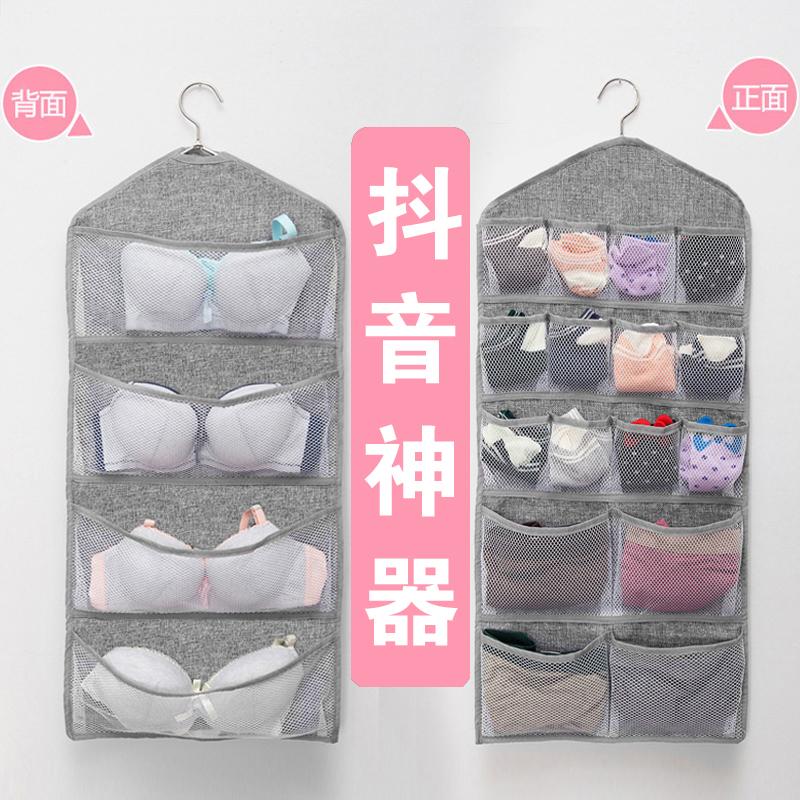 麻布内衣内裤双面挂袋袜子收纳袋宿舍衣柜收纳文胸墙上悬挂式挂袋