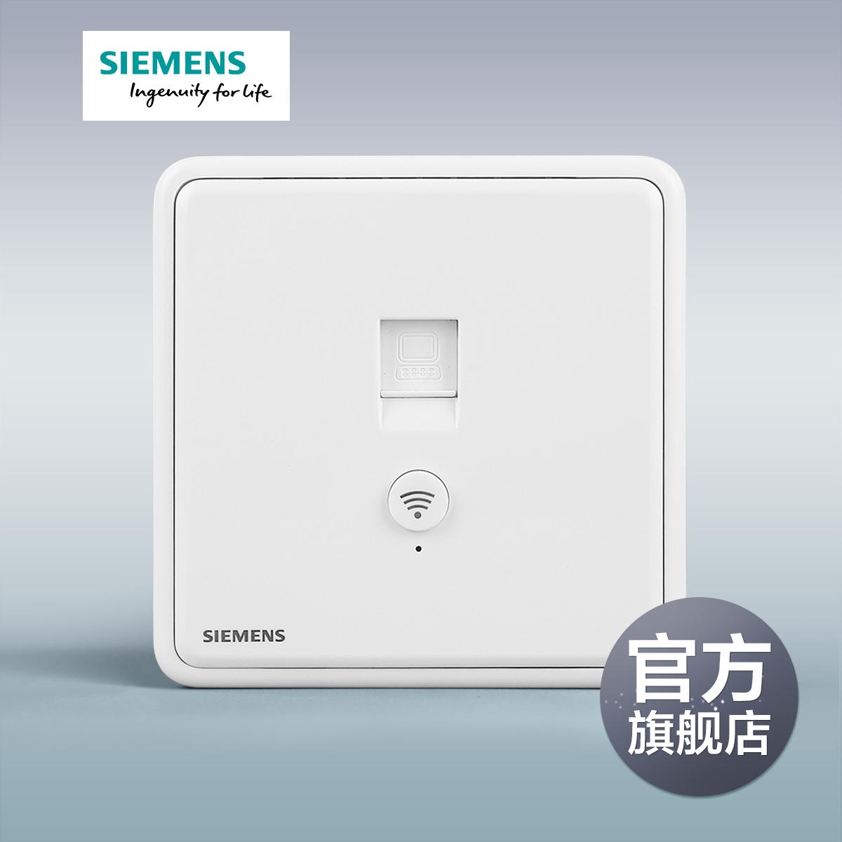 西门子智能插座无线wifi AP面板墙壁wifi面板插座别墅家用