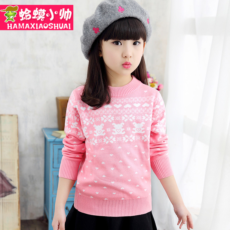 Children's sweater Toad Xiaoshuai hm15/6220v 2016