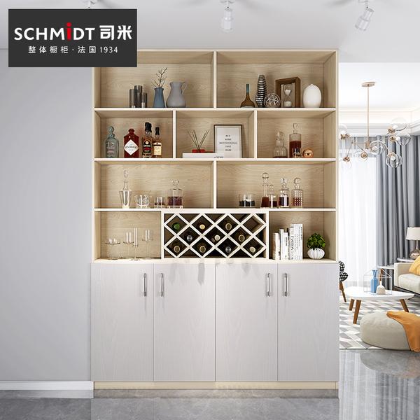 司米索菲亚轻奢整体定制酒柜家用客餐厅柜子靠墙现代简约定制金