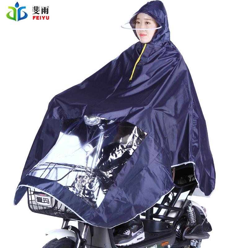 斐雨摩托车电动车雨衣单人加大加厚电瓶车大帽檐男女时尚成人雨披